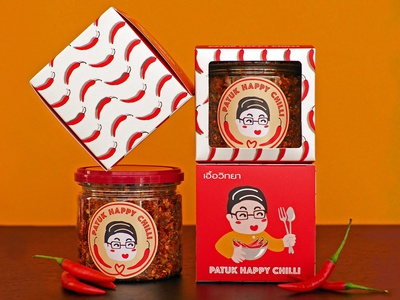 Happy Chilli Packaging