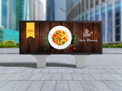 Digital signboard
