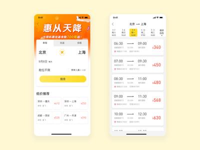 ticket  app
