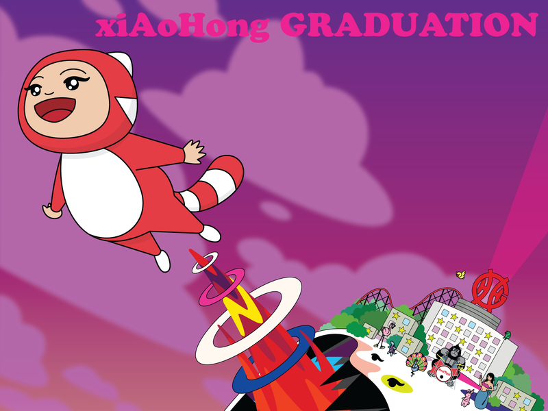Kanye West Graduation Parody Close Up mascot character mascot character design bar illustration parody album cover rap hip hop kanye west