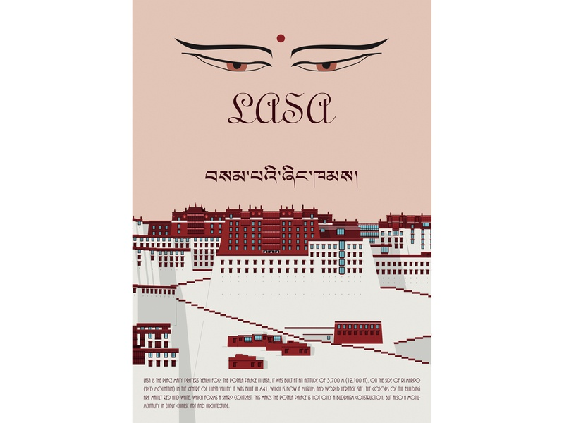 Potala Palace Poster landmarks spot illustrator lasa potala palace potala chinese culture posters city poster poster poster design poster art