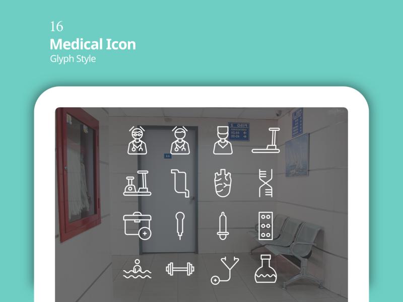 Medical Icon set illustration design web ui vector app icon flat