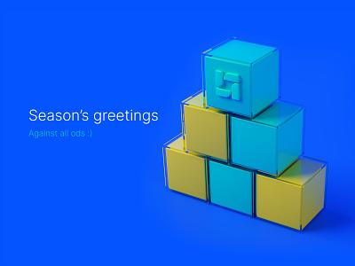 Season's greetings from Studio Logoholik christmas tree 3d art christmas greetings card