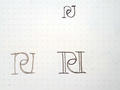 Rei 3 - ambigram monogram ambigram