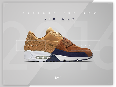 In-store app - Nike Air Max- Concept tablet touch 2016 sneakers button application app in-store store air max air nike