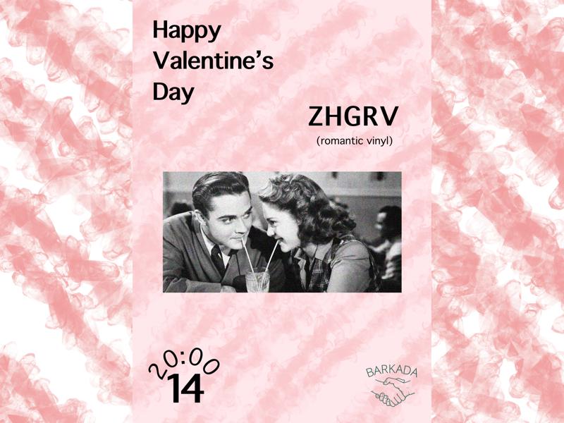 Valentine's Day kyiv poster logo barkada