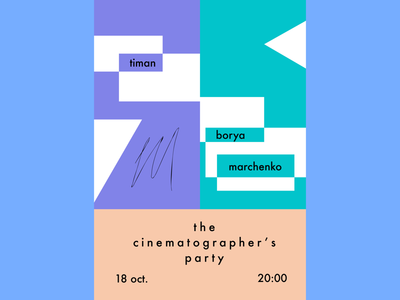 The cinematographer's party