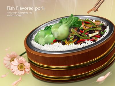 Fish Flavored Pork
