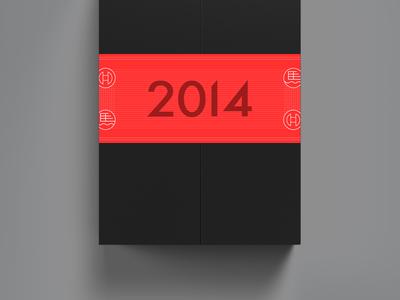 2014Calendar for Bosch