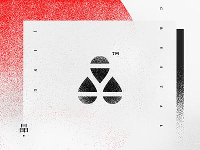Logo Jing(晶) drop font lettering water branding logo