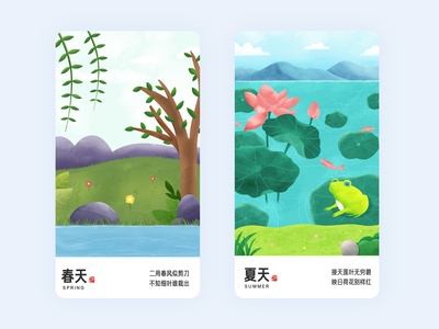 Spring and summer illustration