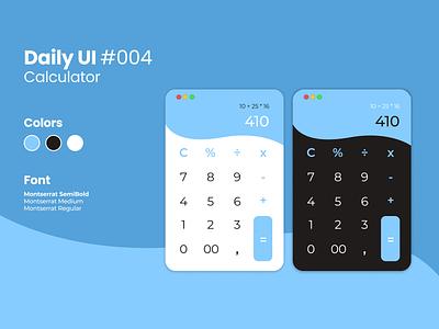 Daily UI #004 daily ui 004 calculator ui vector design figma daily ui challenge dailyui daily ui
