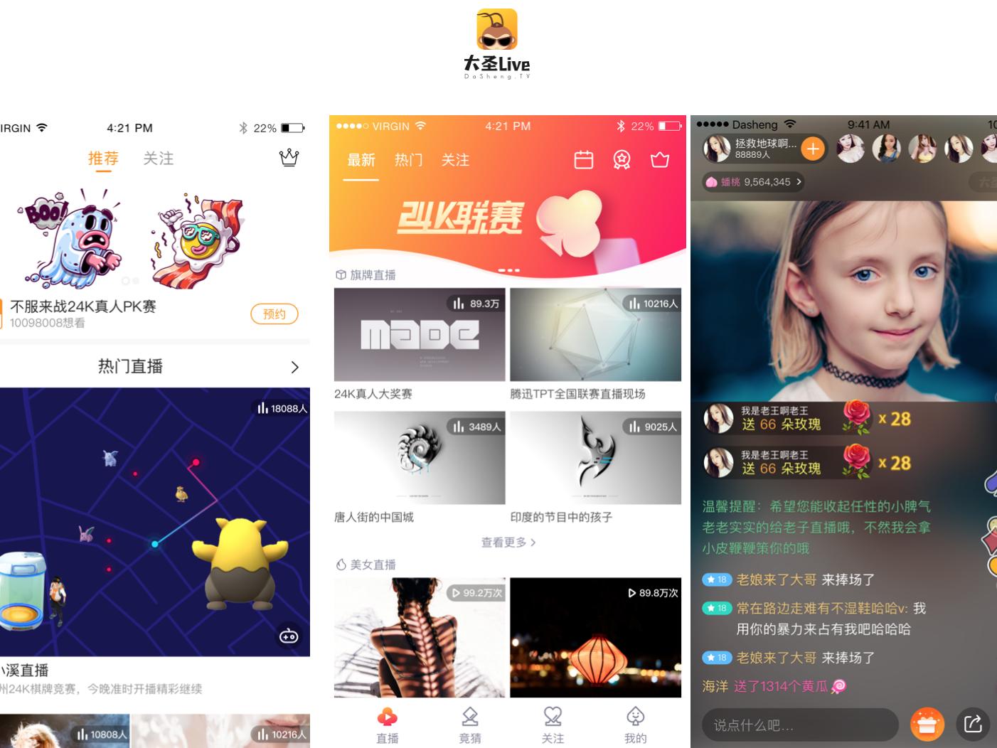 live app ui desing banner ui guide vector gui ux icon logo branding design sketch app ui