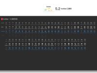 Icon 5.2 Toolbar 140119