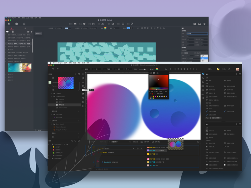 Desk Ui Face software by blues on Dribbble