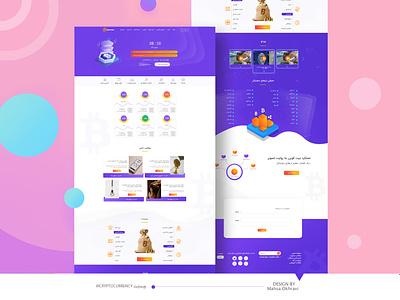 IRCryptocurrency Web Design ios design vector illustrator app ui ux website web typography minimal logo illustration icon branding