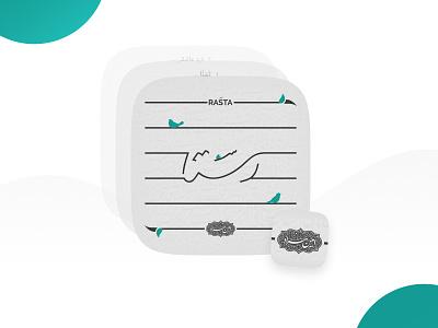Rasta Album Cover💚💿 milad farahmand album cover typography design