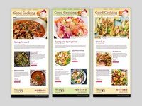 Peri & Sons Farms Email Blasts