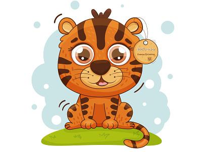 Tiger animals vector illustraion childrens illustration tiger character cute art cute illustration cute animal cute