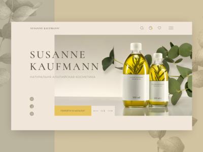 Online store of natural cosmetics Susanne Kaufmann (concept)