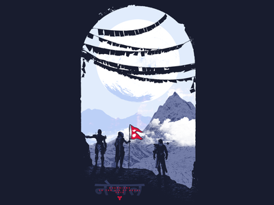 Guardians to the Aid of Nepal destiny bungie nepal charity t-shirt