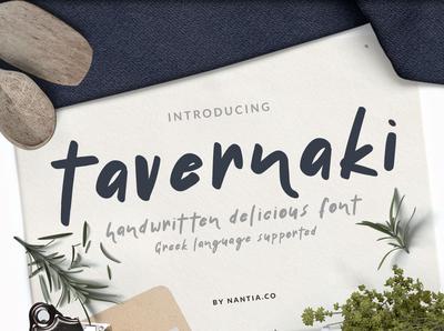 Tavernaki Handwritten Delicious Brush Font