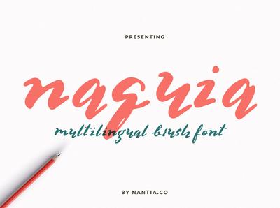 Naquia Brush Greek Font