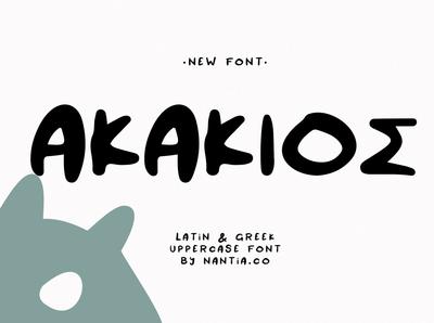 AKAKIOS Greek Font