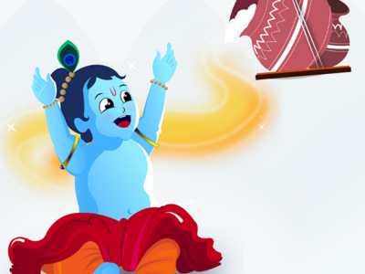 Little Krishna illustration adobe illustrator