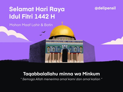 Happy Eid Mubarak 1442H - Mosque Illustration pray drawing flatdesign illustration eidmubarak muslim mosque