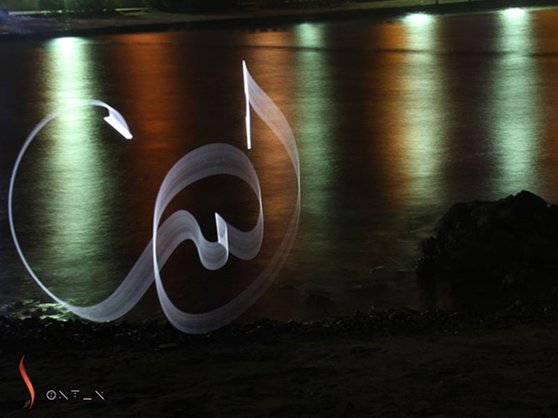 Allah  exposure painting art night calligraphy arabic light