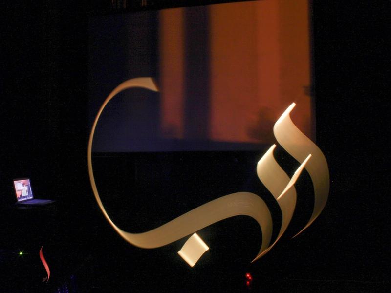Love lightphoto lightcalligraphy passion longexposure arabic flat animation web app exposure painting calligraphy light icon design typography branding vector logo illustration