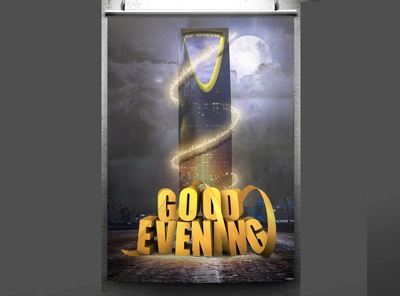 Good Evening photoshop desighn poster poster art text 3d arabi saudia night evening good
