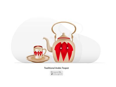 Traditional Arabic teapot design drawing illustrator traditional art coffee tea teapot arabic