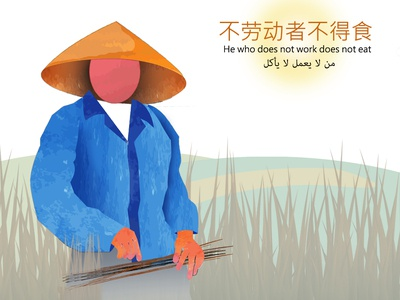 Farmer drawing work agriculture grass blue food illustration illustrator art design character wisdom chinese culture chinese farmer