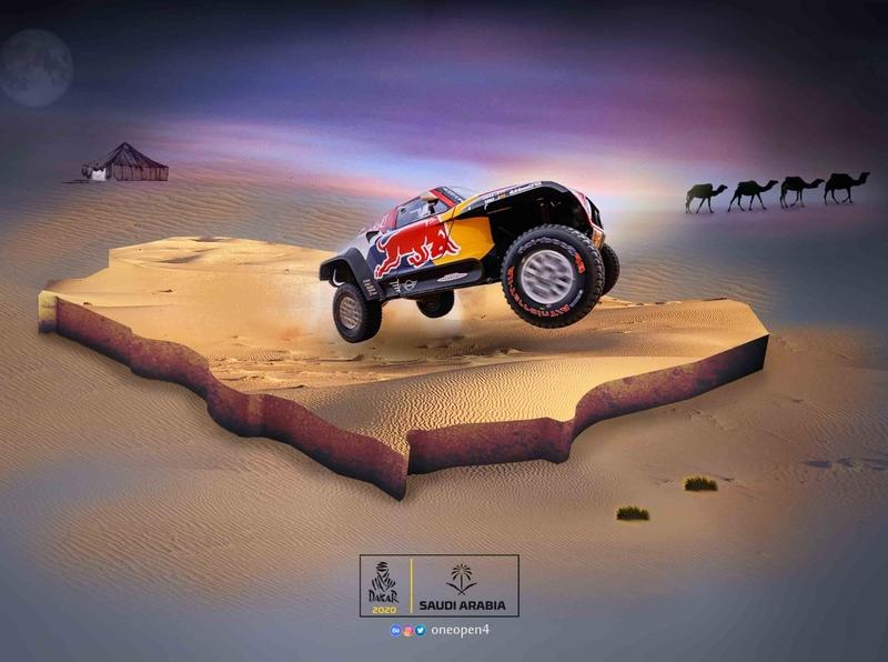 Dakar 2020 saudia arabic saudi arabia manipulation racing racing car race dakar