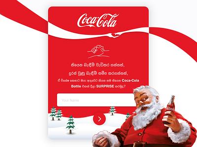 Coca Cola Sri Lanka Concept apple ios app design uidesign adobexd sktech mobile app mobile uiux coca-cola ui