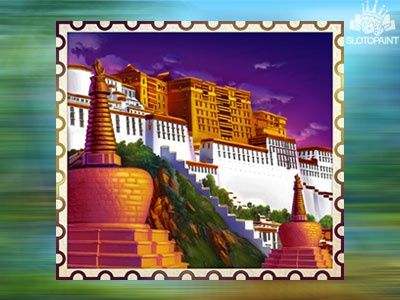 The symbol of Tibet - Potala Palace is on the pic