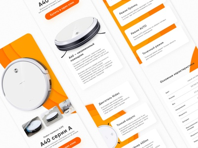 Robotic vacuum cleaner landing page website ux ui concept web design