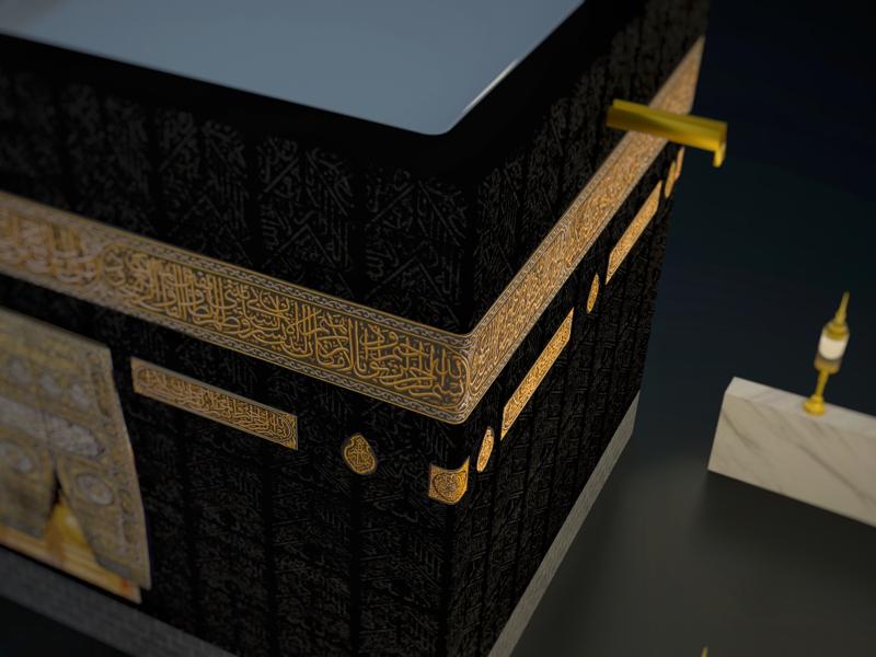 The Holy Ka'aba | 3D by Mohanned Alrahmah on Dribbble