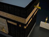 The Holy Ka'aba | 3D