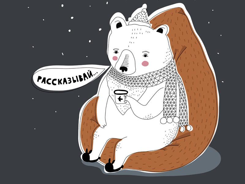 Bear Night bear girl character cute animal animal illustration animal vector painting design illustration drawing digital art cute art cute