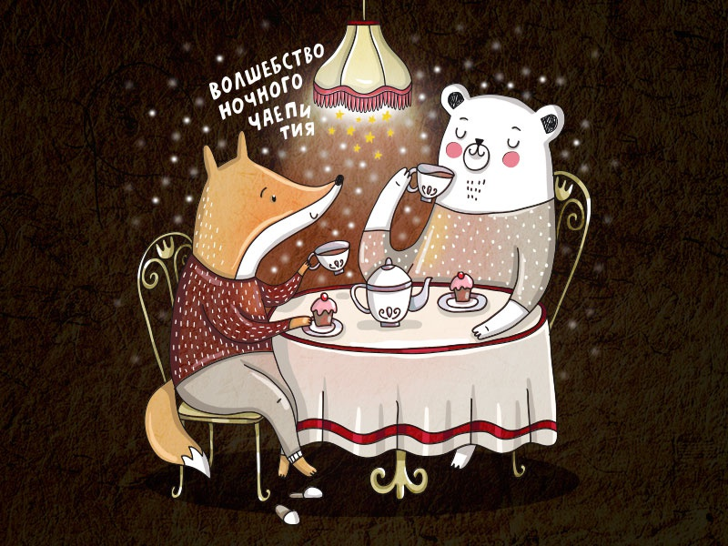 Night Tea night tea time tea fox bear cute animal animal illustration animal vector painting design illustration drawing digital art cute art cute