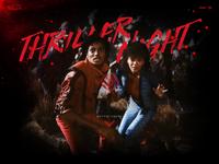Thriller mocktober