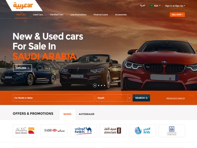 New & Used Cars For Sale Web Page Design