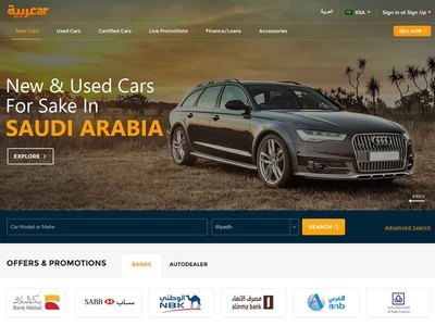 New & Used Cars Web Design