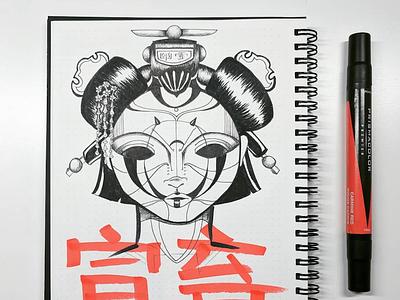 Geishabot black and white drawing illustration geisha inktober