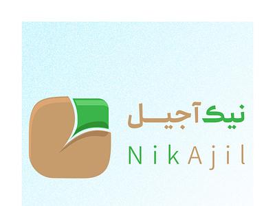NikAjil logo logodesign graphic design pistachio vector illustration logotype logo