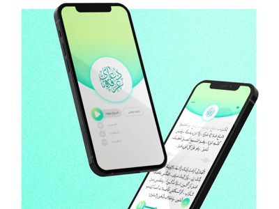 app UI design adobexd ux graphic design ui