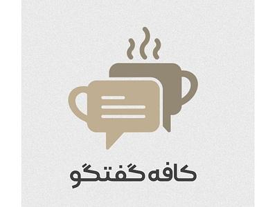 Talk show logo talk show branding vector illustrator design logotype logo graphic design